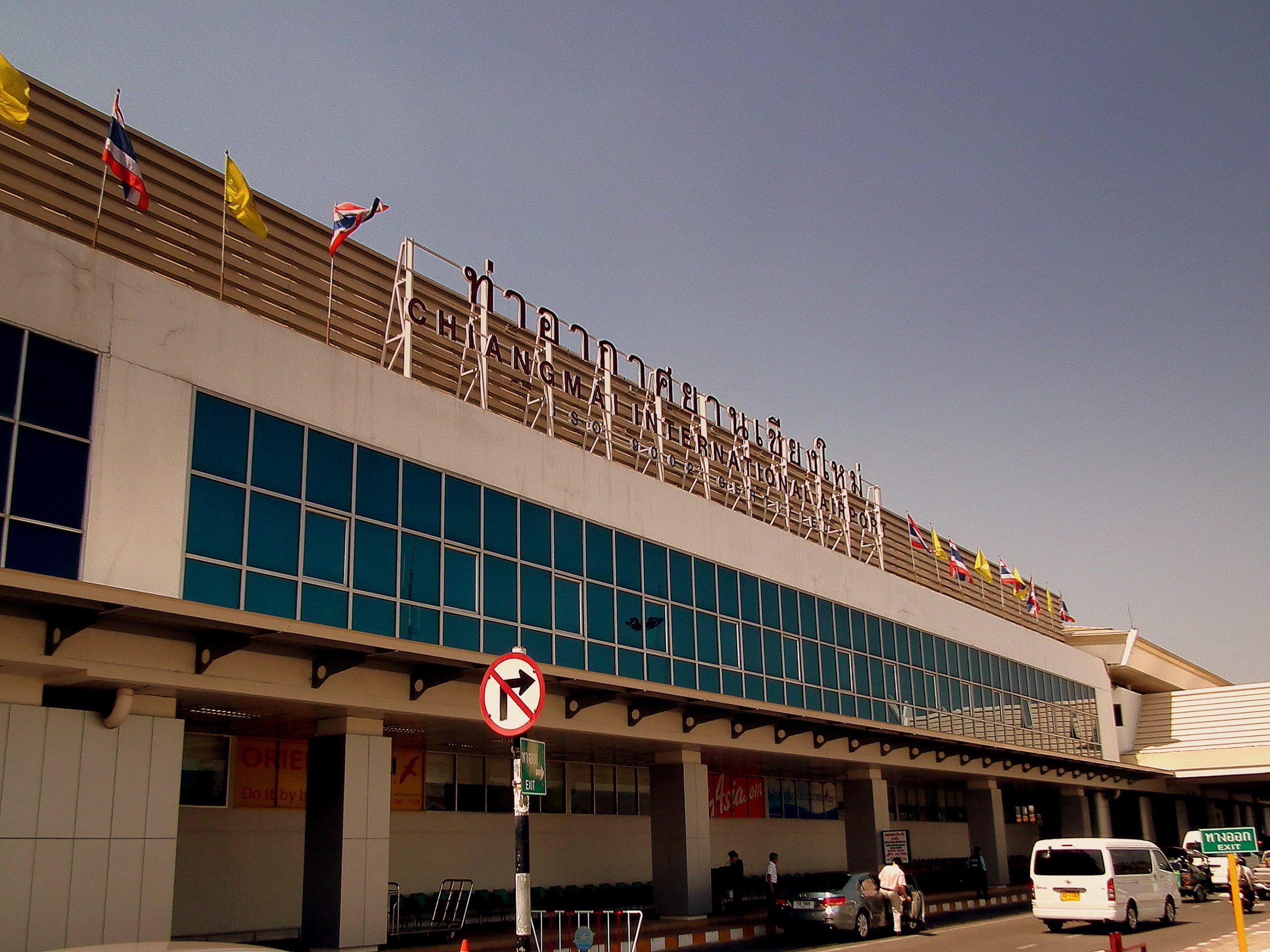 รถเช่าสนามบินเชียงใหม่